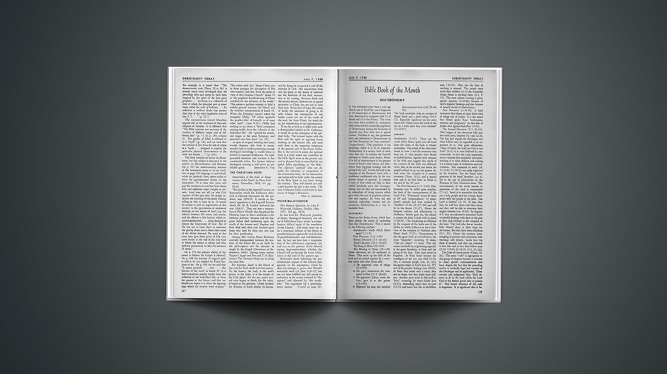 Bible Book of the Month: Deuteronomy