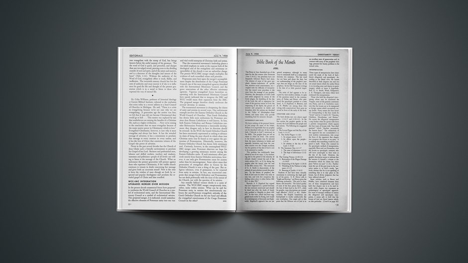 Bible Book of the Month: Joel