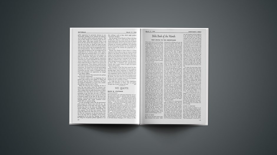 Bible Book of the Month: First Epistle to the Corinthians