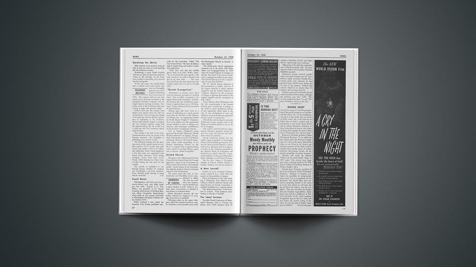 News Briefs from October 13, 1958