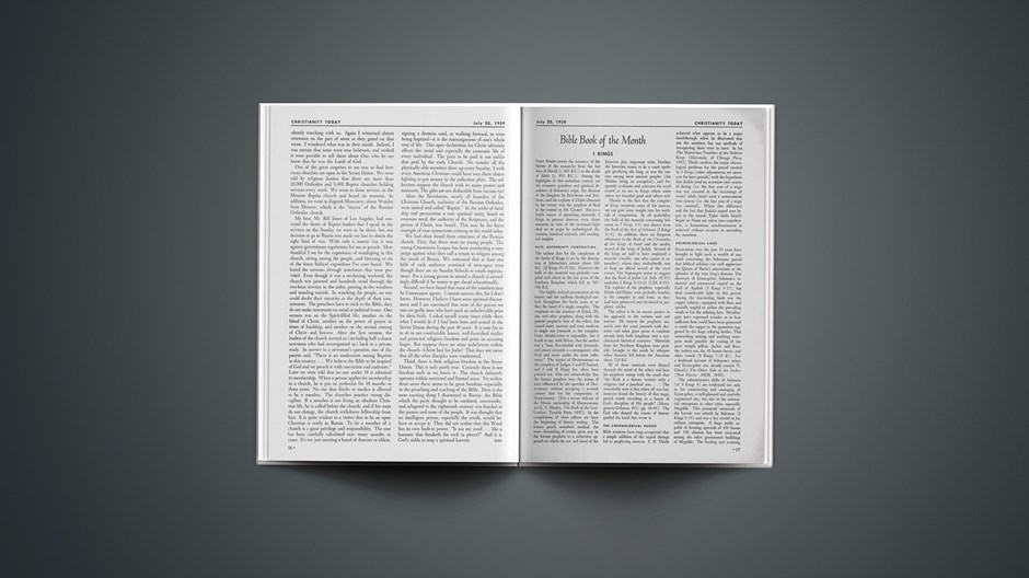 Bible Book of the Month: I Kings