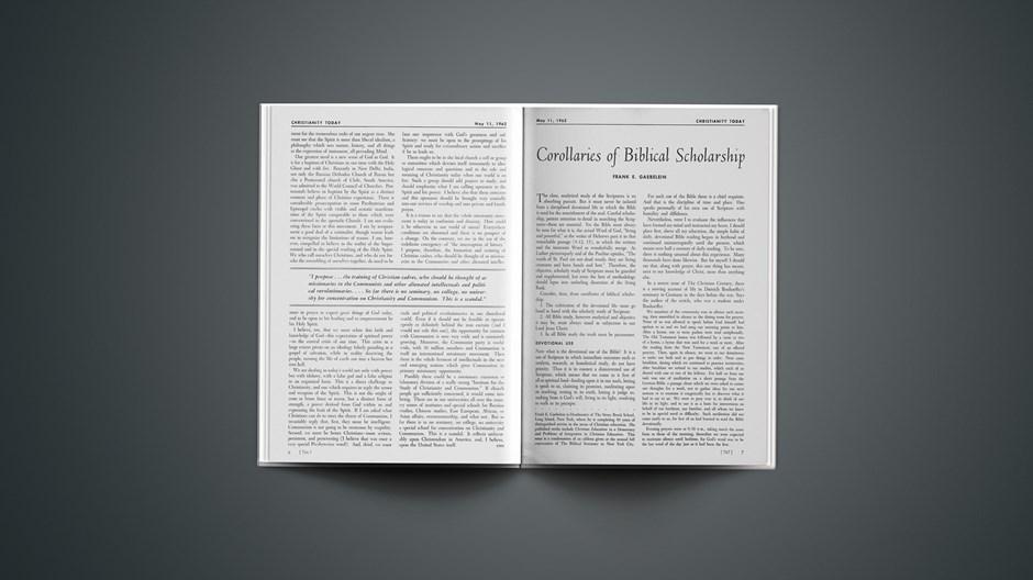 Corollaries of Biblical Scholarship