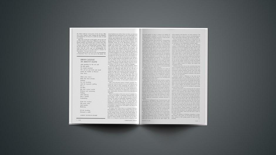 Toward a Biblical View of Aesthetics