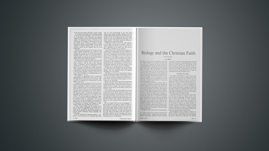 Biology and the Christian Faith: First of Two Parts