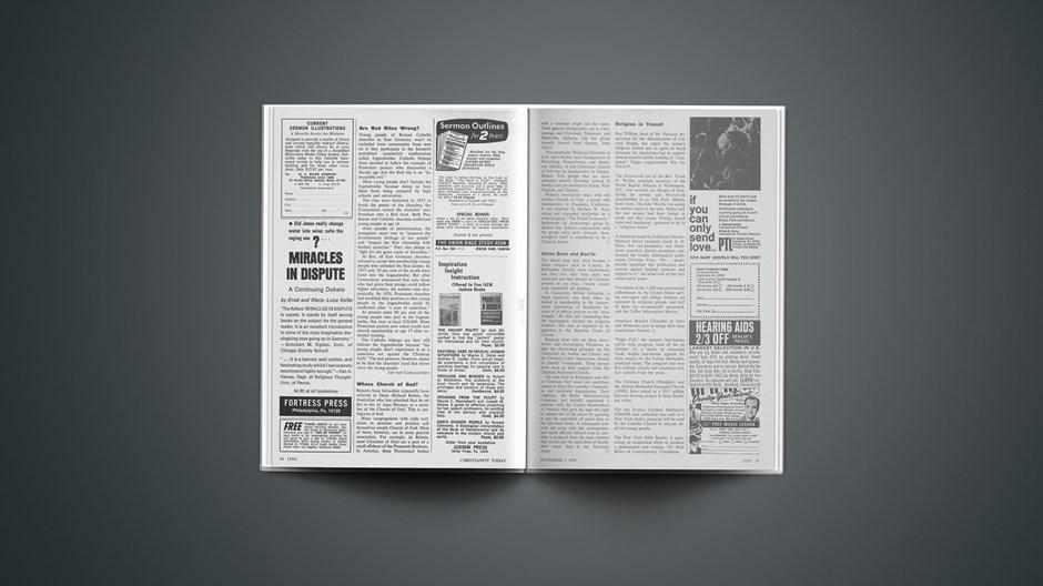News Briefs from November 7, 1969