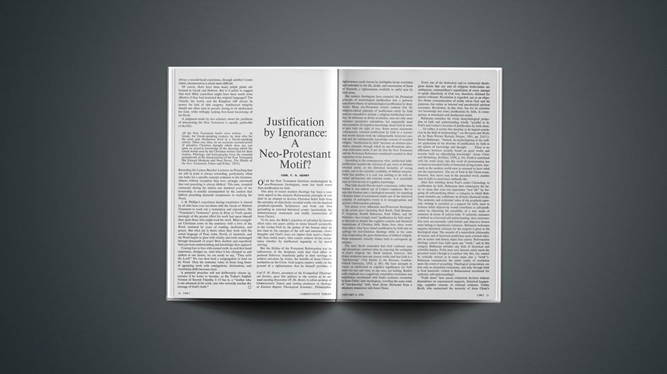 Justification by Ignorance: A Neo-Protestant Motif?